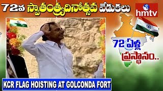 72nd Independence Day | Telangana CM KCR Hoists National Flag at Golconda Fort | hmtv