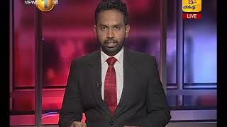 News 1st: Prime Time Tamil News - 10.45 PM | (11-03-2018)