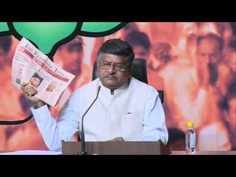 Shri Ravi Shankar Prasad on overall campaign in Elections 2014  - 12th May 2014