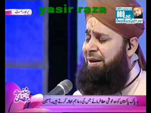 Gunahon Ki Adat  - Owais Raza Qadri - Mehfil Shab E Qader 2011 Geo Tv  27 August 2011 video