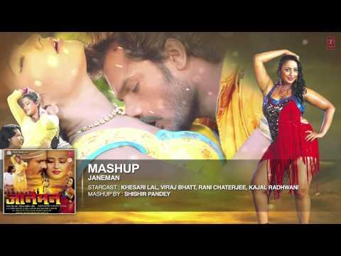 Janeman Mashup  Audio   Khesari Lal Yadav & Rani Chatterjee