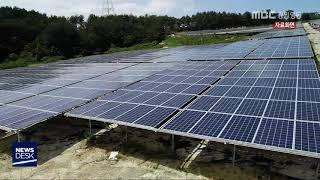 삼척시 태양광 발전시설 허가 기준 강화