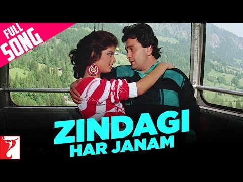 Zindagi Har Janam - Full Song - Vijay