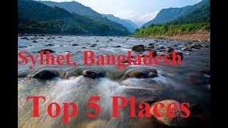 Top 5 Most Beautiful Places in Sylhet (সিলেটের সেরা ৫ জায়গা)