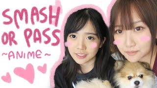 smash or pass ANIME EDITION ❤ (ɔˆз(ˆ⌣ˆc) ft. ariasaki