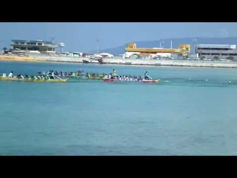 The Bohol Dragon Boat Festival 2016...paddle to endure.
