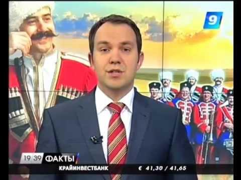Новая радиостанция Кубани - Казак ФМ