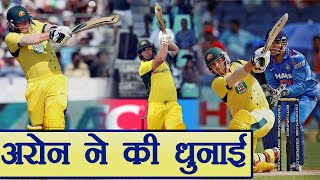 India vs Australia 3rd ODI: Kuldeep Yadav gets Aaron Finch at 124 | वनइंडिया हिंदी