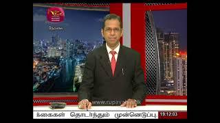 2021-04-18 | Nethra TV Tamil News 7.00 pm