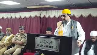 Moulana Sayeed Ul Qadri, addressing the Meeting called by City Commissioner of Police