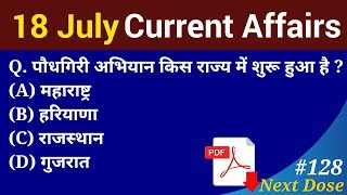 Next Dose #128 | 18 July 2018 Current Affairs | Daily Current Affairs | Current Affairs In Hindi