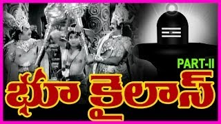 Maha Sivarathri Special Film - NTR,ANR BhooKailas - Telugu Full Length Movie - Part - 2