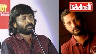 Lyricist Snehan emotional talk about