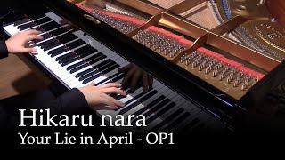 Hikaru Nara Shigatsu Wa Kimi No Uso Op Piano