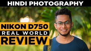 Nikon D750 Hindi Review | 2018 | Learn Hindi Photography