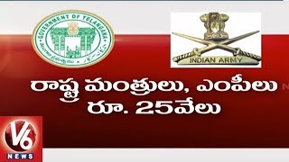 Telangana Politicians And Govt Employees To Donate 50 Crore For Army Welfare Fund
