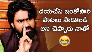 Rahul Ramakrishna Makes FUN of Himself | Rahul Ramakrishna Interview | Hushaaru Telugu Movie