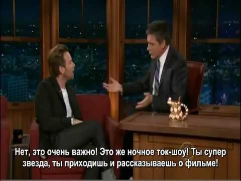 Craig Ferguson 1169Cpt1 Late Late Show Ewan McGregorсубтитры