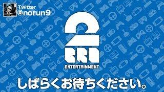 #12【WoT】兄者の「ワールド・オブ・タンクス」ライブ【2BRO.】