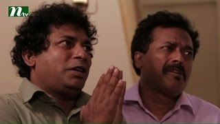 New Bangla Natok - Money Bag | Mosharraf Karim, Shimu, Mishu Sabbir  | Episode 04 | Drama & Telefilm