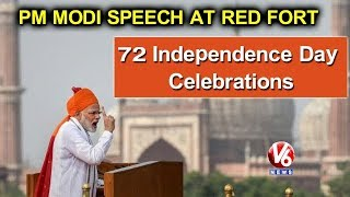 PM Modi Speech At Red Fort | 72nd Independence Day Celebrations