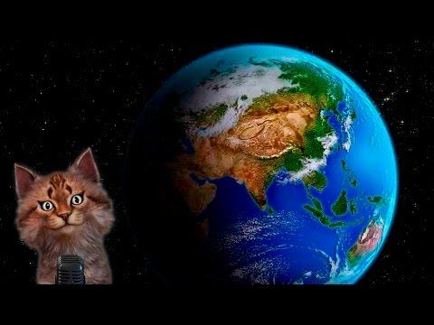 Наука для детей Космос | Земля | Про планеты солнечной системы | Семен Ученый