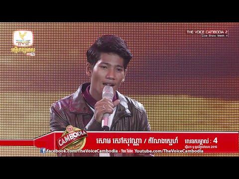 The Voice Cambodia - Soum Sovsovanna - Live Show  05 June 2016