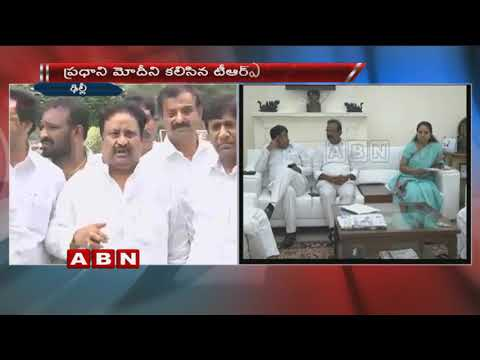 TRS MPs speaks to media after meeting PM Modi