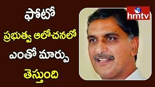 MLA  Harish Rao Particpates in World Photography Day 2019 | Siddipet | hmtv Telugu News