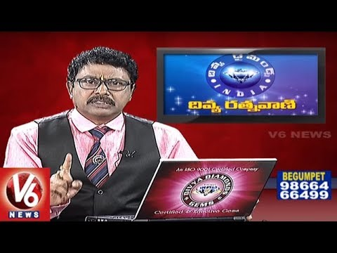 The Power Of Gem Stones And Their Effect On Astrology | Dr Mahendra Babu | Divya Diamonds | V6 News