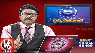 The Power Of Gem Stones And Their Effect On Astrology | Dr Mahendra Babu | Divya Diamonds