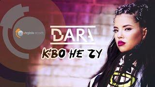 Дара - К'во не чу