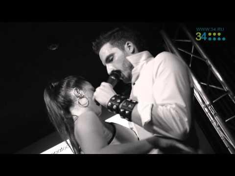 Точка G - Mega Mix (Live)
