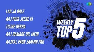 Weekly Top 5 | Lag Ja Gale | Aaj Phir Jeene | Tujhe Dekha | Aaj Hamare Dil | Aajkal Paon Zaamin