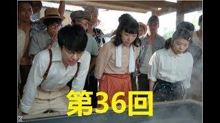 連続テレビ小説 まんぷく 第36話