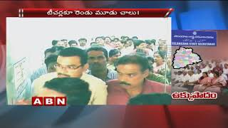CM KCR plans to Clear dummy Employee unions
