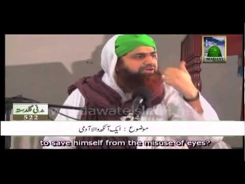 Madani Guldasta - Ek Aankh Wala Aadmi - Nigran E Shura Haji Imran Attari video