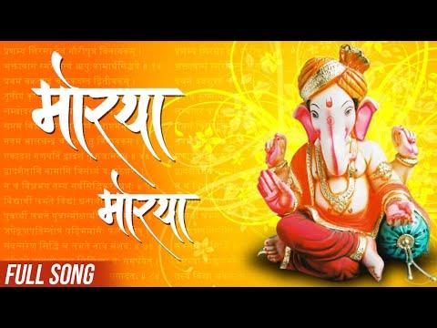 Uladhaal - Morya Morya - Superhit Marathi Song - Bharat Jadhav...