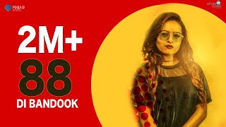 88 DI BANDOOK (Full Video) | Inder Kaur | White Notes Entertainment | Latest Punjabi Song 2018