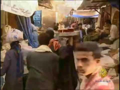اروع وثائقي عن  حضارة اليمن: اعظم كنوز سبأ