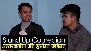 अन्तरवार्तामा पनि हसाउन छोडेनन्  Stand Up Comedian Lekhmani And Doresh     Nep Gasm