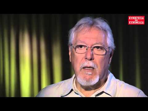 Μηνάς Ιορδάνογλου: η επιλογή του κυνηγετικού όπλου