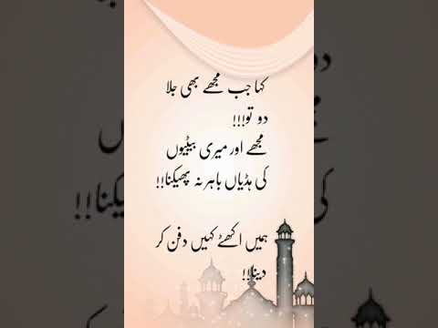 Qissa firoon ki bandi ka Islamic whatsapp video status by moulana tariq jameel