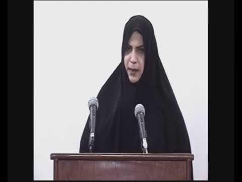 Naghma-e-Jibreel Lecture - Khanum Tayyaba Bukhari