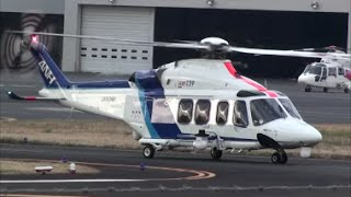 AgustaWestland AW139 ANH TV helicopter taxi to takeoff/ヘリコプター