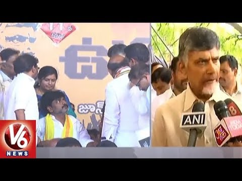 TDP MP CM Ramesh Breaks His Fast after CM Chandrababu Naidu Met him in Kadapa | V6 News