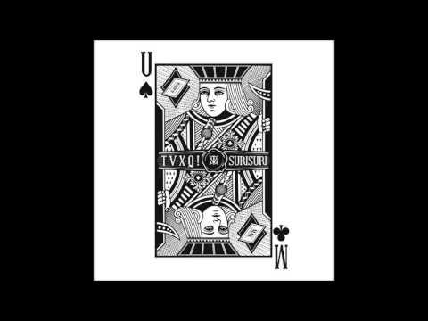 TVXQ (동방신기) - 수리수리 (Spellbound) (Full Audio/mp3)
