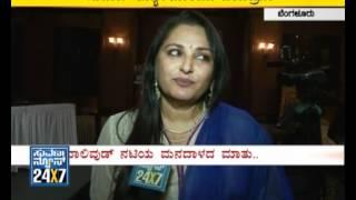 Krantiveera Sangolli Rayanna - Jayaprada in Krantiveera Sangolli Rayanna Film Promotion in Banglore - Suvarna News