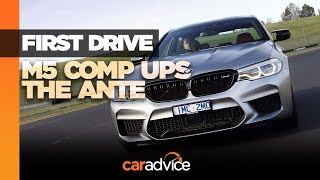 2019 BMW M5 Competition review: Australian launch