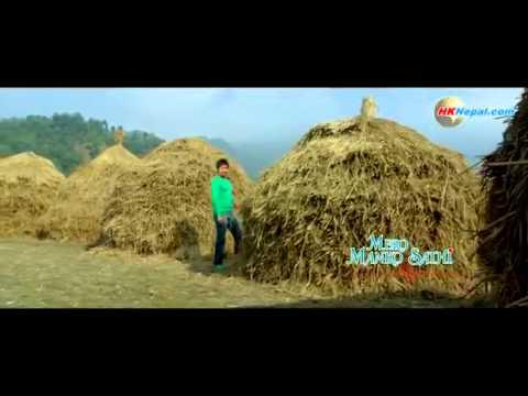 Mero Man Ko Saathi   New Nepali Movie Song.mp4 video